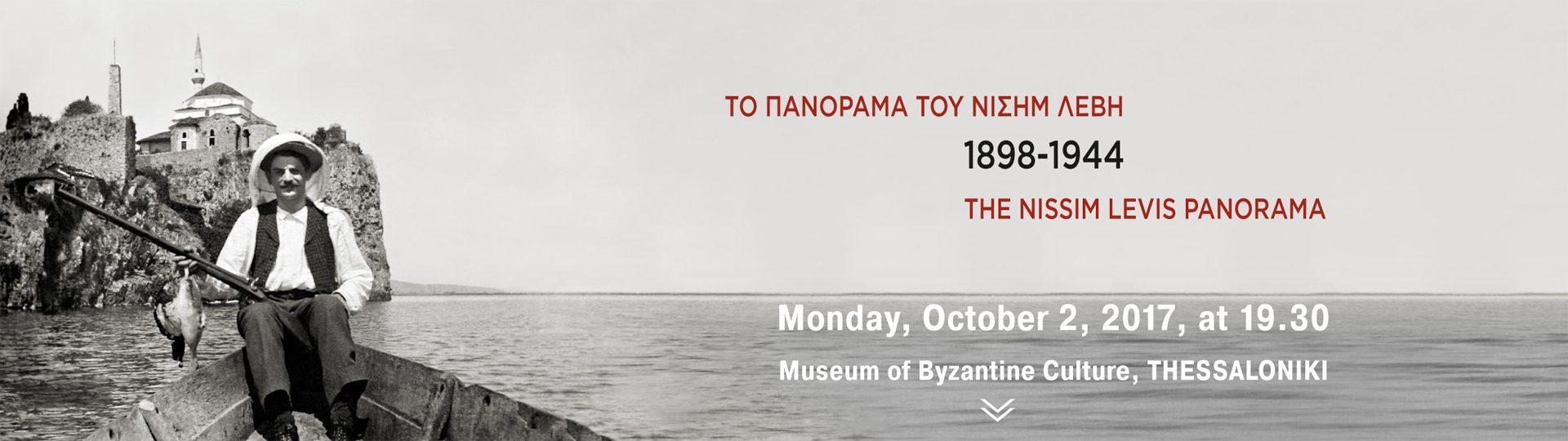 BOOK PRESENTATION: 1898–1944 THE NISSIM LEVIS PANORAMA
